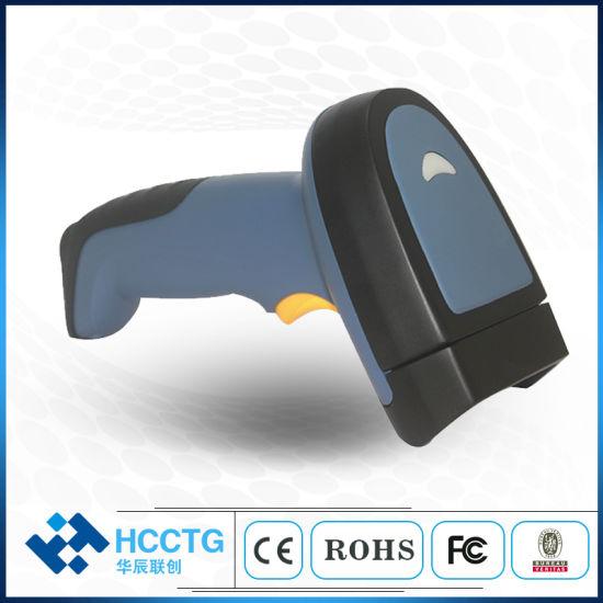 China Industrial Handheld Infrared Square Code Data Matrix