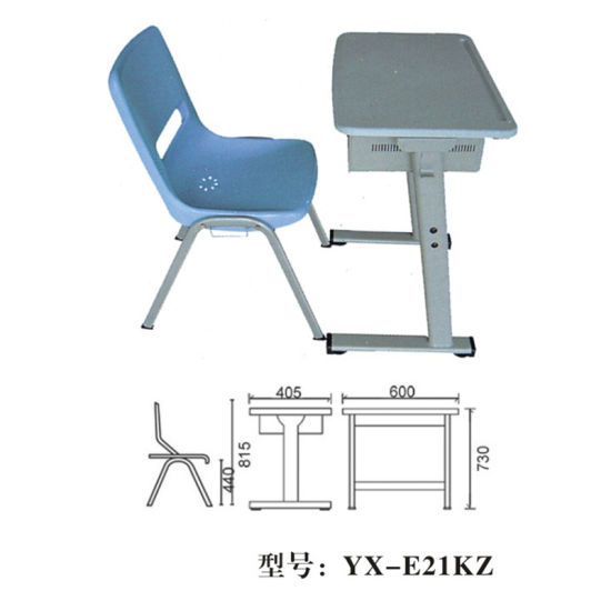 China School Furniture Desk Student, What Is The Size Of A School Desk