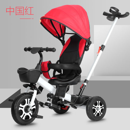 China New Design Baby Stroller BS-17 pictures & photos