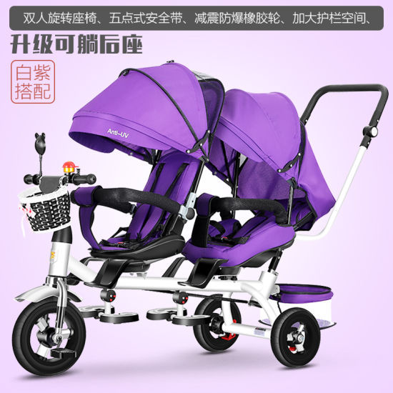 Factory Multi Function Baby Stroller 3 in 1 Baby Stroller Pram BS-03 pictures & photos