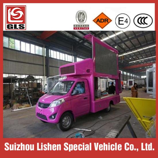 China Foton 4X2 P8 Mini LED Mobile Stage Truck LED