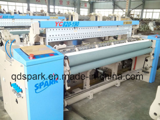 Air Jet Power Loom for Cotton Saree Fabric pictures & photos