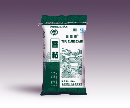 China Pp Woven Bags Manufacturers For Rice Flour