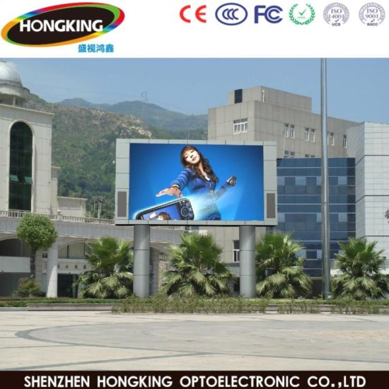 Detailed P10 Standard Outdoor Full Color LED Display Panel pictures & photos