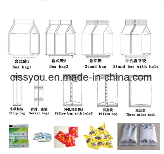 Full Auto Vertical Suger Salt Coffee Snus Spice Snack Popcorn Food Sachet Powder Automatic Pouch Filling Packing Machine pictures & photos