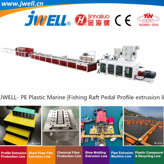 Jwell- PE Plastic Ocean Marine Pedal Fishing Raft Profile Recycling Agricultural Making Extrusion Machine for Using in The Sea, Rivers, Lakes, Moors, Ponds
