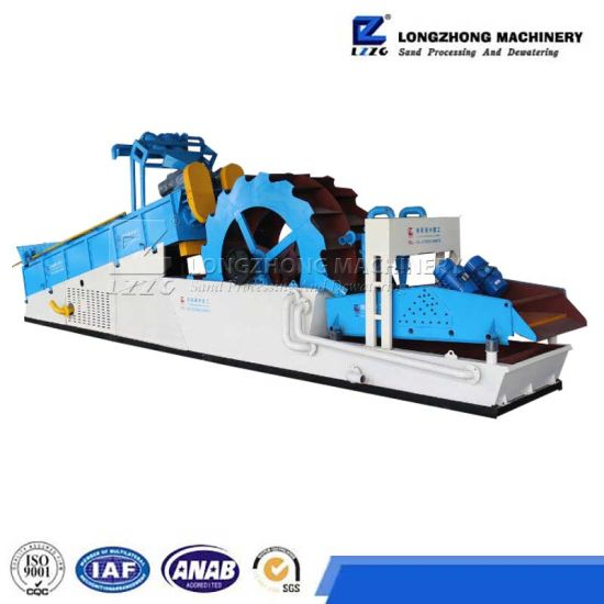 High Frequency Sand Washing and Recycling Machine pictures & photos