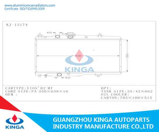 China Car Radiator for Toyota Vios′02 Mt with Certificate