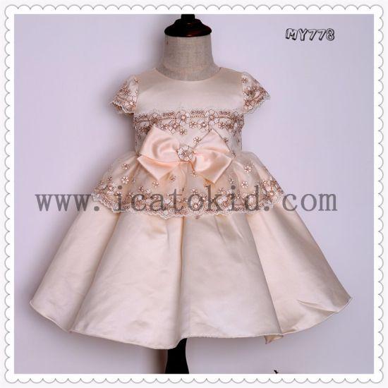 Satin Champagne Party Girls Dress