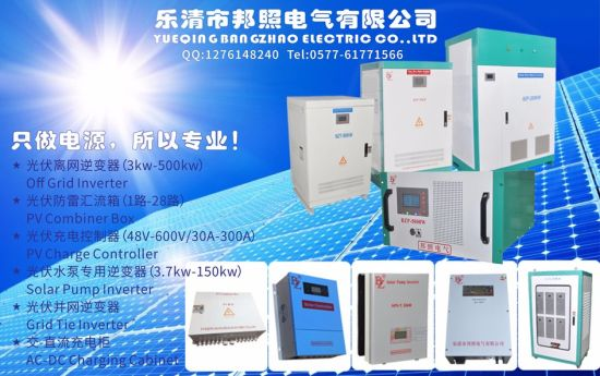 96V-100A (PWM/MPPT) off Grid Stand Alone System Solar Charge Controller pictures & photos