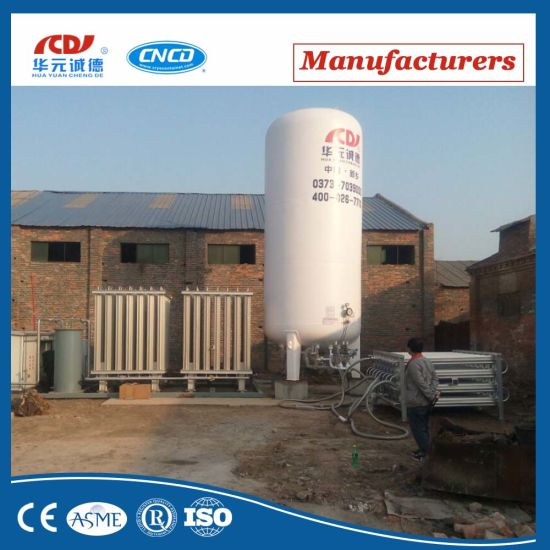LNG Cryogenic Natural Gas Oxygen Nitrogen Argon Storage Tank pictures & photos