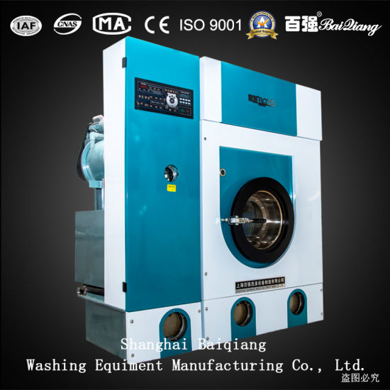 CE Approved Automatic Laundry Dry Washing Machine/ Dry Cleaning Equipment