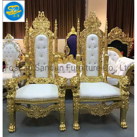 Hot Selling High Quality Solid Wood Gold Wedding Throne Sofa Chair