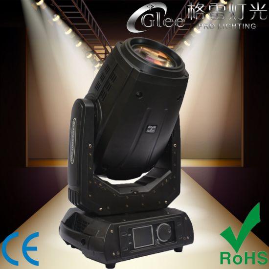 China Professional 280w Robin Beam Spot