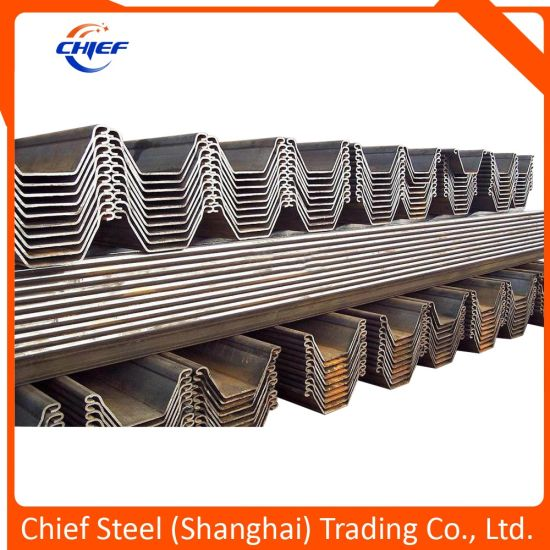 Hot Rolled Steel Pile U Shape Sheet Piling / Sheet Pile From Building Material Factory with European Standard En