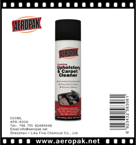 China Manufacturer SGS Aeropak Foaming Upholstery & Carpet Cleaner pictures & photos