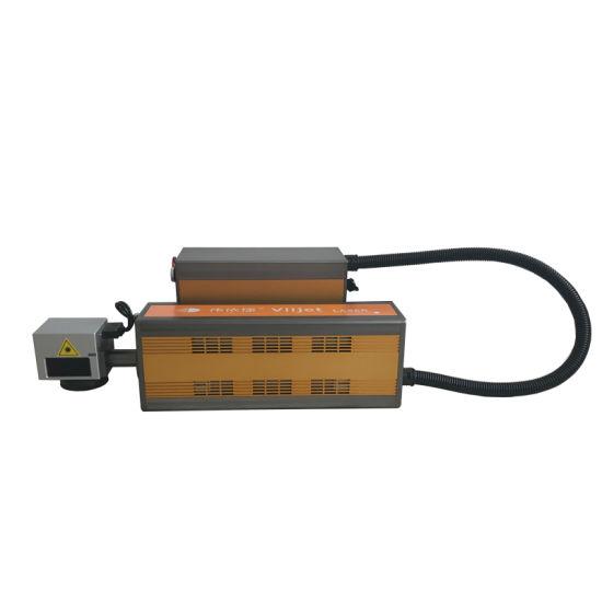 10W/30W/50W High Speed Marking Machine CO2 Laser Machine Engraving Machine/Laser Machine for Glasses/Button/Ceramics/PE Bottle/PVC Pipe/Wood/Bamboo