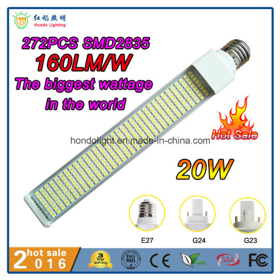2016 Hot Sale 15W E27 G23 G24 Pl LED Lamp with The Highest Output 160lm/W in The World pictures & photos