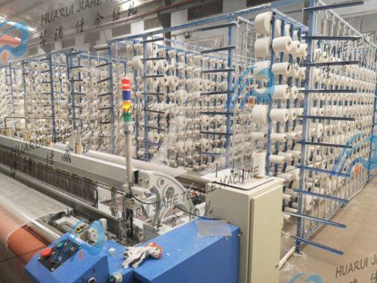 China Economical Type Medical Bandage Weave Machine Without