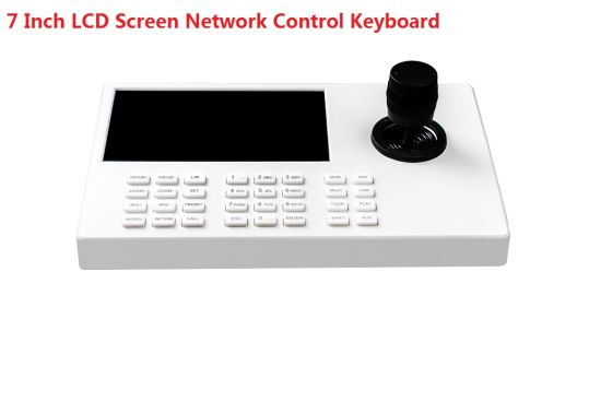 Fsan 7 Inch LCD Screen 3D Control Rocker Network IP Camera Control Keyboard
