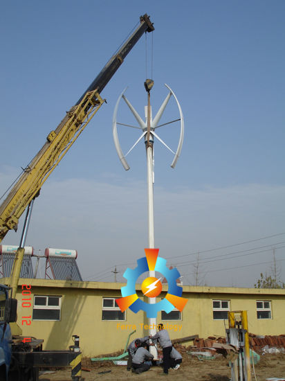 China 3kw Low Wind Start Vertical Axis Wind Turbine Generator System