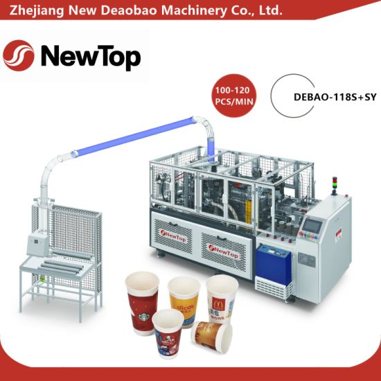 Full Automatic High Speed Paper Cup Forming Machine (Debao-118S+SY)