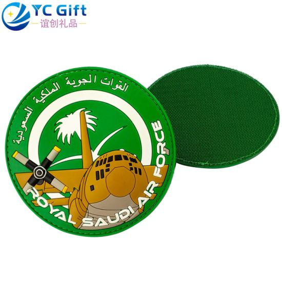 Manufacturer Custom Air Plane Logo Military Garment Accessories Soft PVC Rubber Patches Velcro