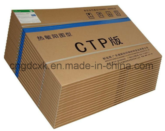 Screen Gto Kodak Thermal CTP Plate Offset Printing pictures & photos