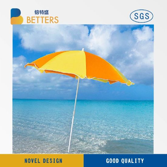 Grade Beach Umbrella With Wood Pole