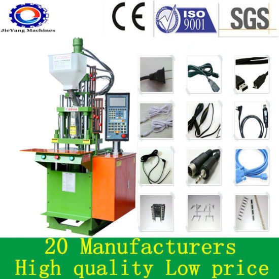 Factory Direct Supply Plastic PVC Rubber Fitting Injection Molding Machine