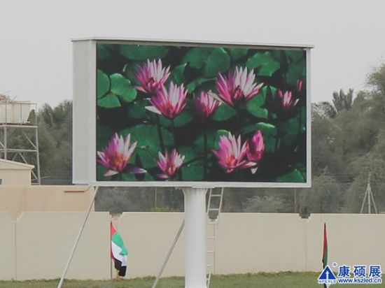 P16 Outdoor Full Color LED Advertising Screen pictures & photos