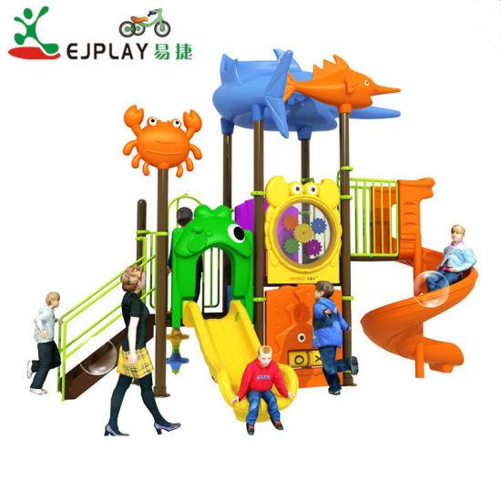 Colorful Undersea World Playground Big Children Playground Equipment Supplier