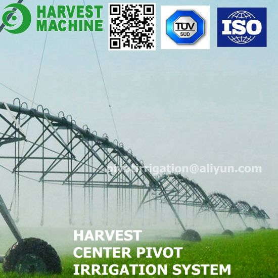 China Agricultural Machinery Farm Irrigation Systems Center