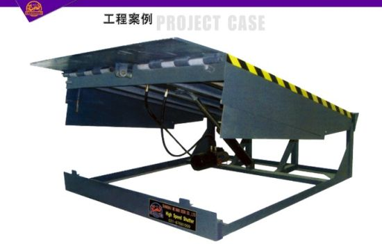 Telescopic-Lip Swinging Lip Vehicle Lift Equipment Car Lift Dock Leveler Garage Equipment Loading and Unloading Device pictures & photos