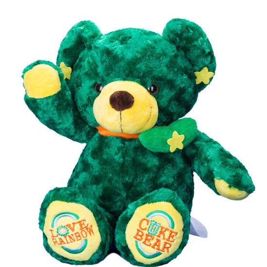 Teddy Bear Plush Stuffed Toy on Supermarket
