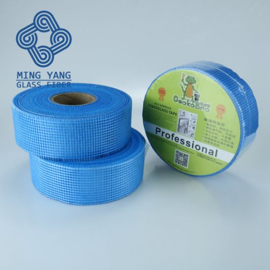8*8/ Low Price/Hot Sale Drywall Joint Fiberglass Mesh Tape for Cracks