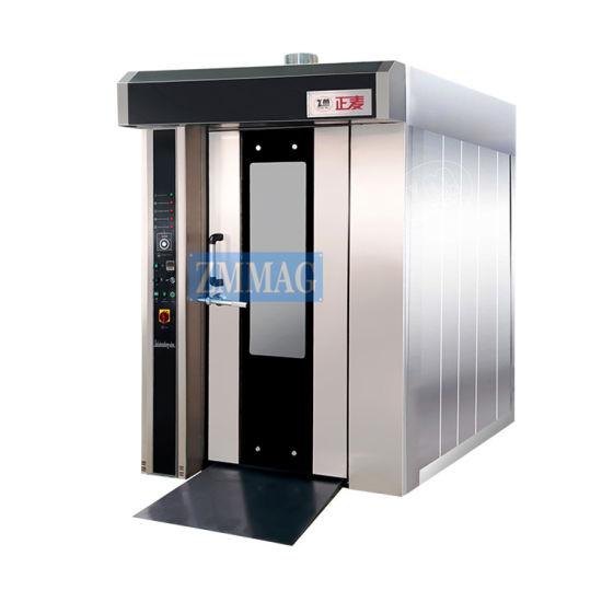 Restaurant Bakery Equipment 16 Trays Diesel Bread Rotary Oven Price (ZMZ-16C)