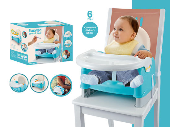 Healthy Care Booster Seat Baby Dining