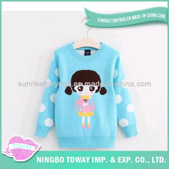 78ea35166 China Custom Knitted Fashion Crochet Woolen Design Children Sweater ...