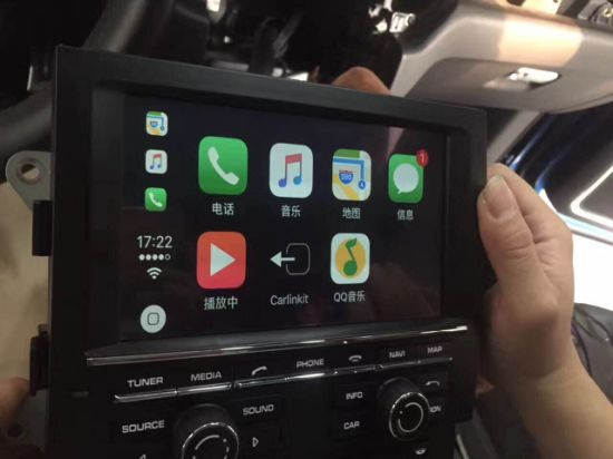 Mobile Phone Mirrorlink Carplay Module for Porsche (PCM3.1) pictures & photos