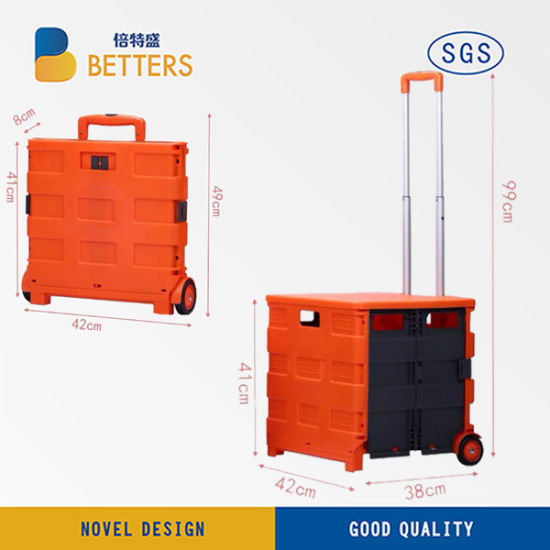 Plastic Foldable Shopping Trolley Cart pictures & photos
