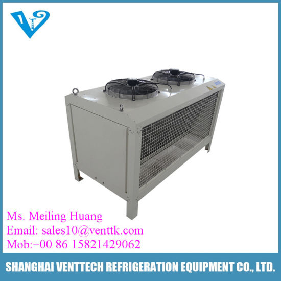 Air Cooled Condenser and Dry Air Cooler D2-310 pictures & photos