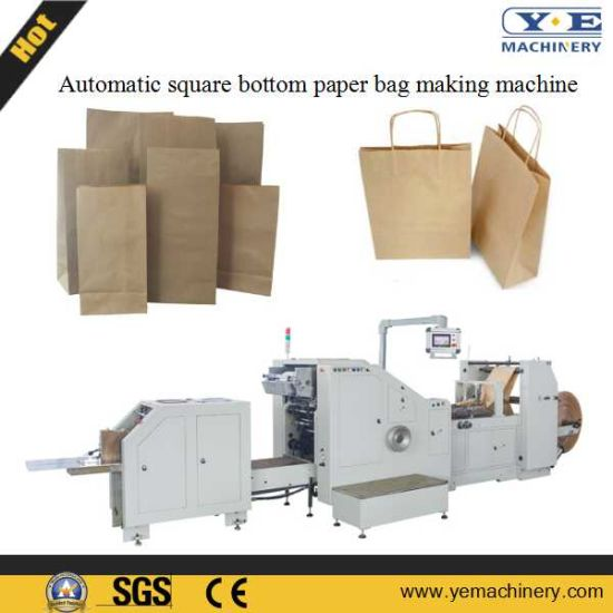 Automatic PLC Control Kraft Paper Bag Making Machine (SD-200) pictures & photos