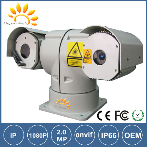 Waterproof 1080P Night Vision Infrared Laser Security Camera (BRC0436)