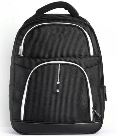 School Backpack Notebook Bag with Nice Price