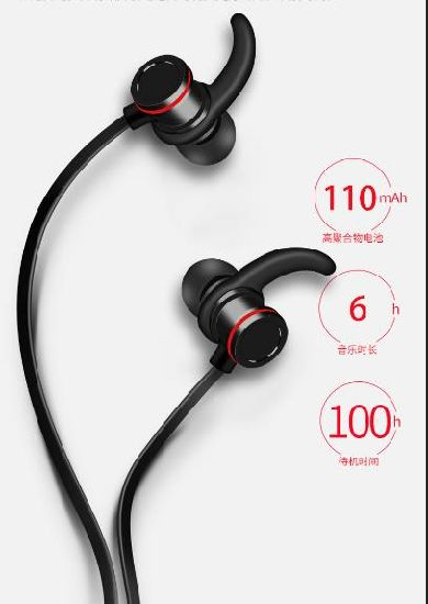 Best Wireless Bluetooth Headphones Wireless Bluetooth Headphones Amazon Bose Wireless Bluetooth Headphones China Bluetooth Wireless Earphones Price Made In China Com