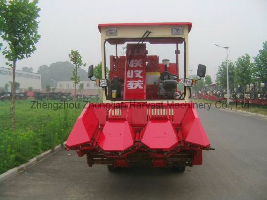 Best Mini Corn Maize Combine Harvester Machinery pictures & photos