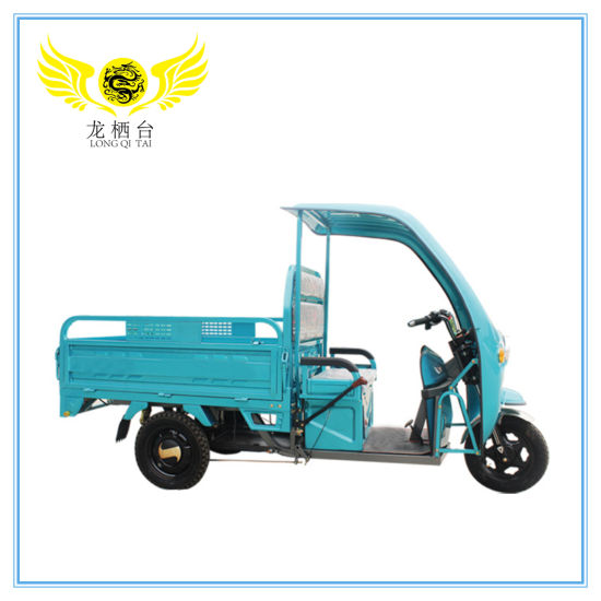 3 Wheel Loader Small Truck Tricycle Cargo for Farm Transfer Goods