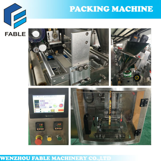 Coffee Powder Automatic Pouch Packing Machine pictures & photos