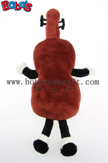 Chocolate Custom Stuffed Mascot Animal Toy with Embroidery Clent′s Logo Bos1127 pictures & photos